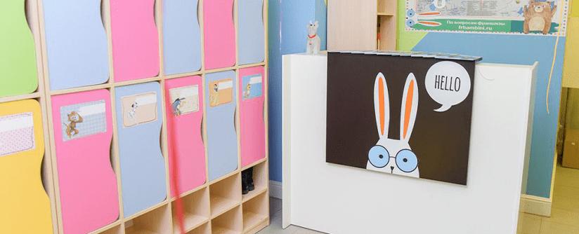Домашнее воспитание. Как превратить дом в детский садик?